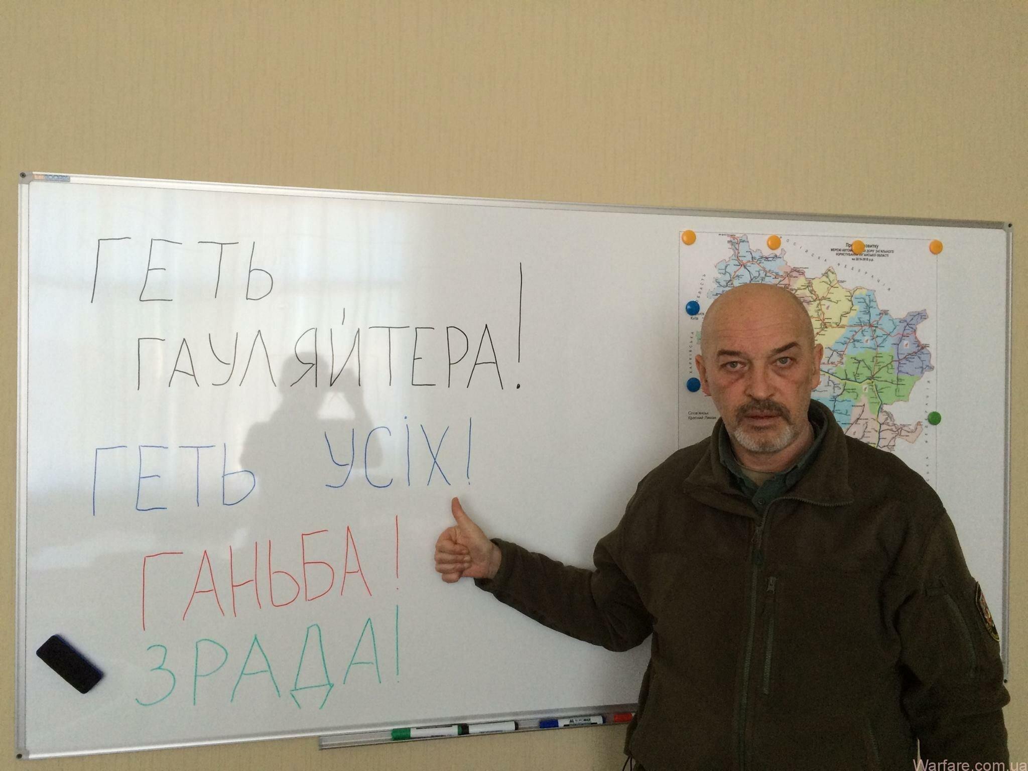 Тука: Глава области (любой) – политическая фигура. И PR, очевидно, одна из составляющих работы политика. Фото: Георгій Тука / Facebook