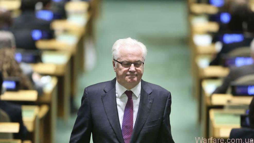 фото: www.golos-ameriki.ru