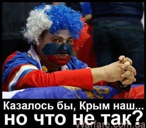 Руссо Туристо В Киеве И Одессе. (Из Наблюдений)