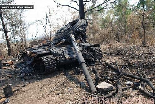 В Авдеевке уничтожен российский танк