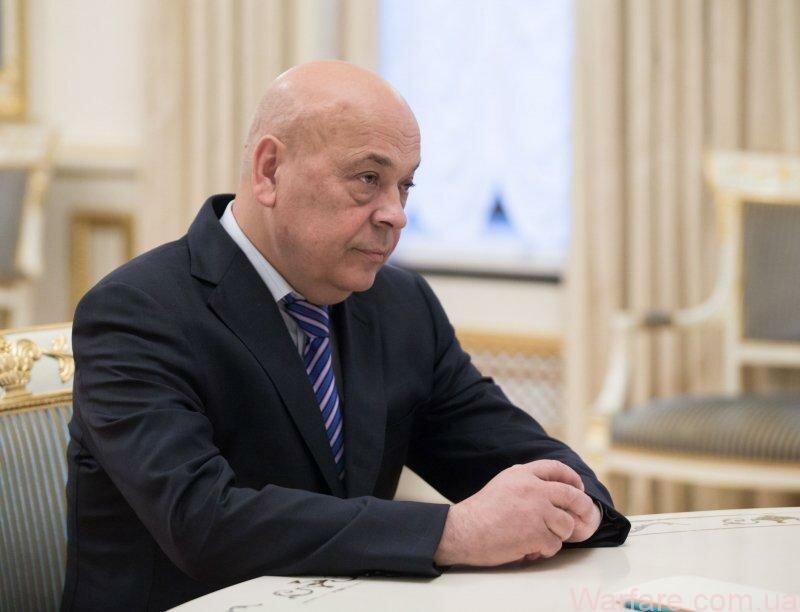 Погубила десятки людей в АТО: Москаль жестко наехал на Савченко