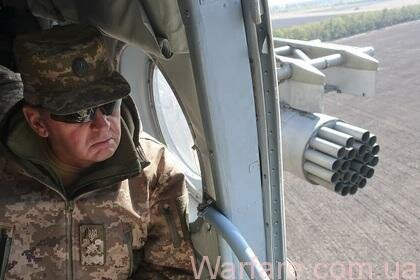В российском Минобороны посоветовали Киеву уволить главу Генштаба Украины